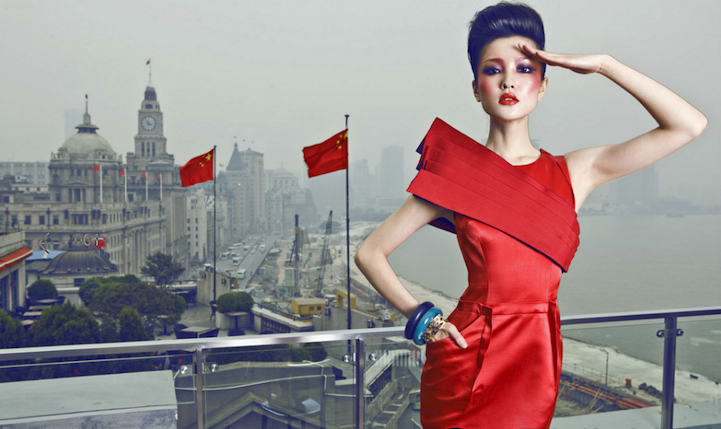 Divine Chinese Beauty - My Modern Metropolis