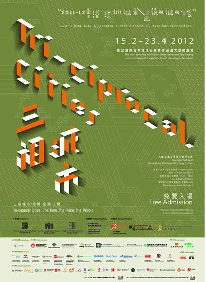 Google ?? http://www.museum.ied.edu.hk/images/evolving%2520school2.jpg ?????