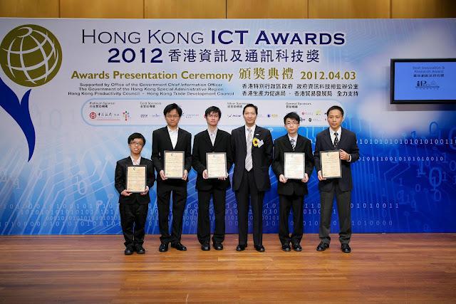 Google ?? https://www.cse.ust.hk/News/ICT2012/special/WJ3X0265.jpg ?????