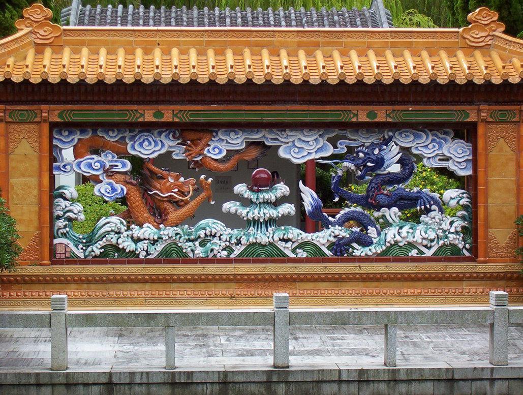 Chinese Dragon by ~Prankzta