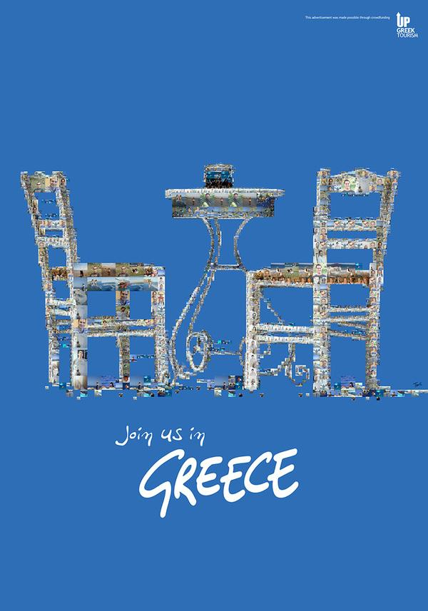 Join us in Greece...