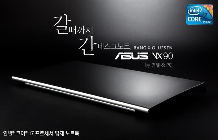 Google Image Result for http://www.earlyadopter.co.kr/files/_attach/scContent/31892/20101027_asus_nx90_01.jpg