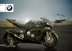 motorbikes motorbikes 1680x1050 wallpaper – Motorbikes Wallpaper – Free Desktop Wallpaper