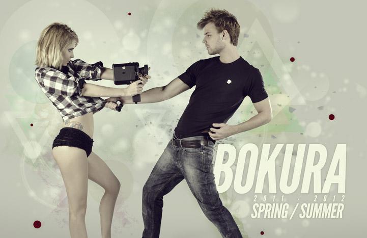 Campaign | Bokura