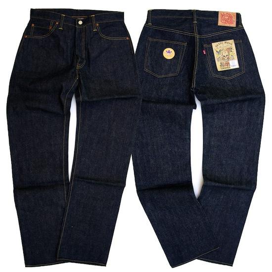 Skull Jeans 5000XX discount sale voucher promotion code | fashionstealer