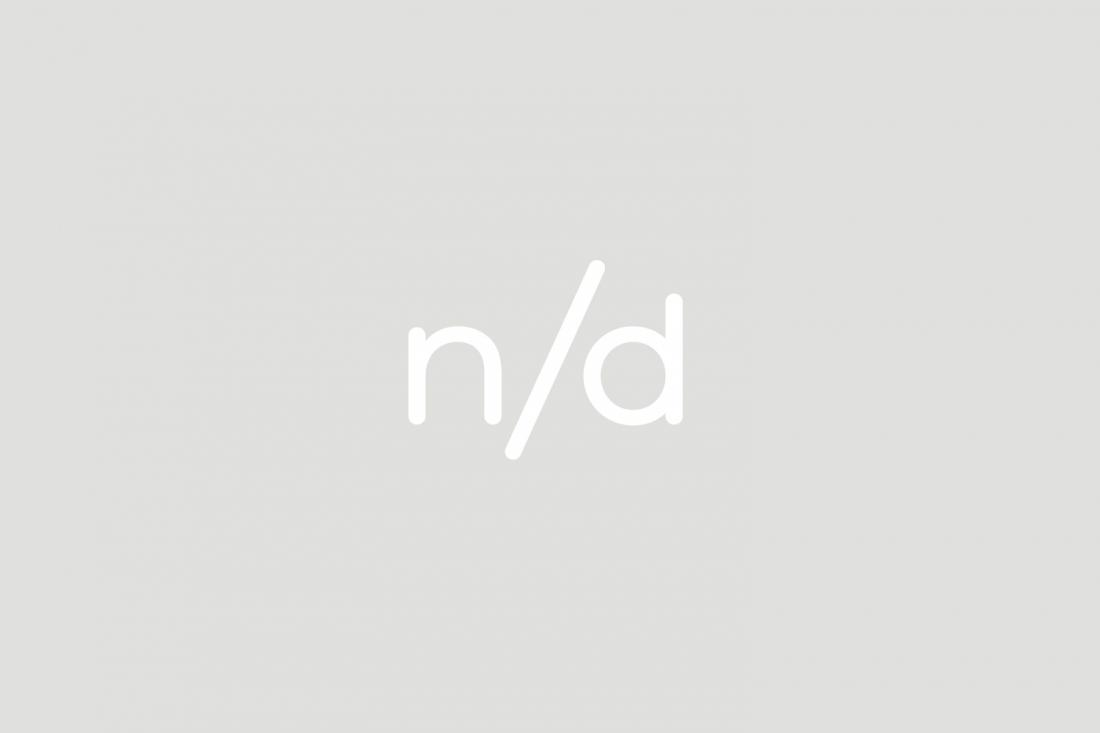 Hunt Studio | Multi-disciplinary design studio | Melbourne — Nice Device Identity