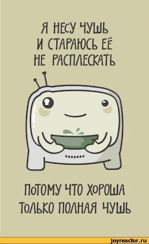 dirty.ru