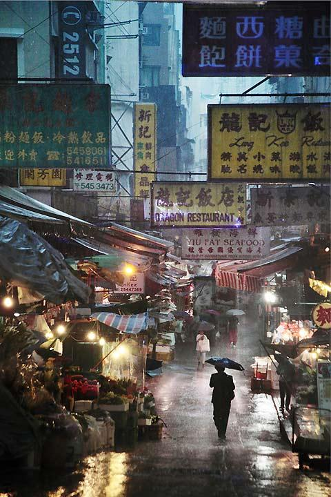Hong Kong in the Rain: photos by Christophe Jacrot — Lost At E Minor: For creative people