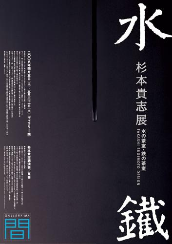 Featured - Works | Akita Design Kan