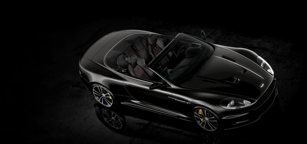 DBS Ultimate - Aston Martin