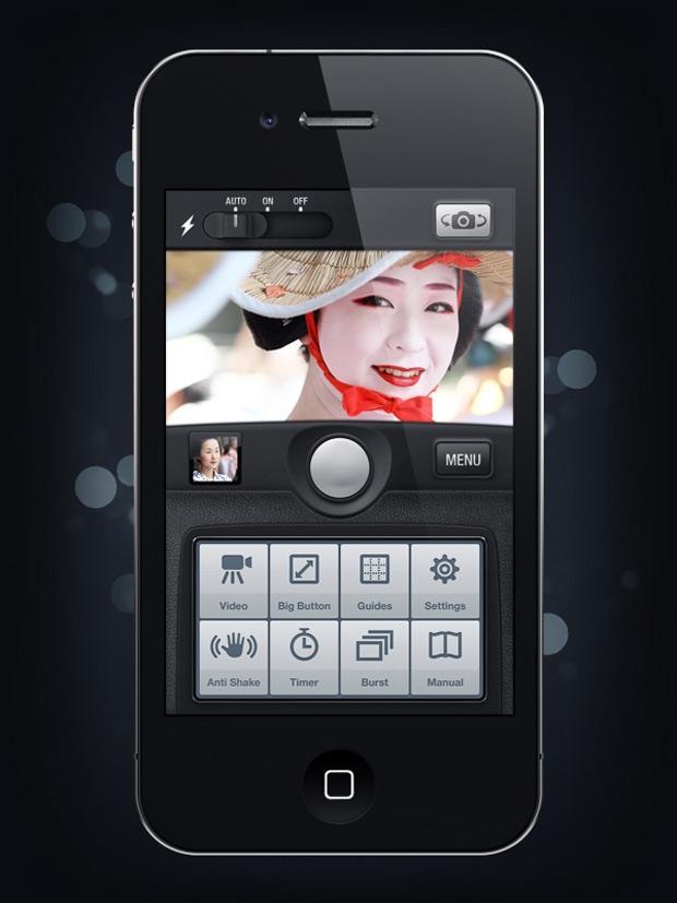 App Interface Design: The Multitasking Camera Genius   Design.org