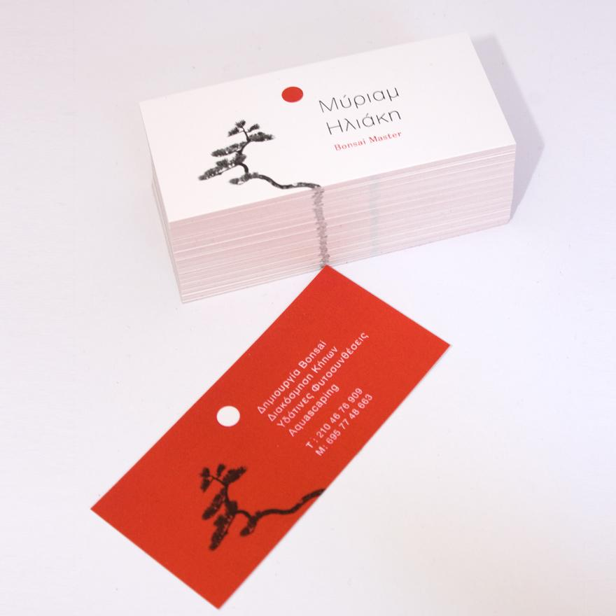 Bonsai business card - Business Cards - Creattica