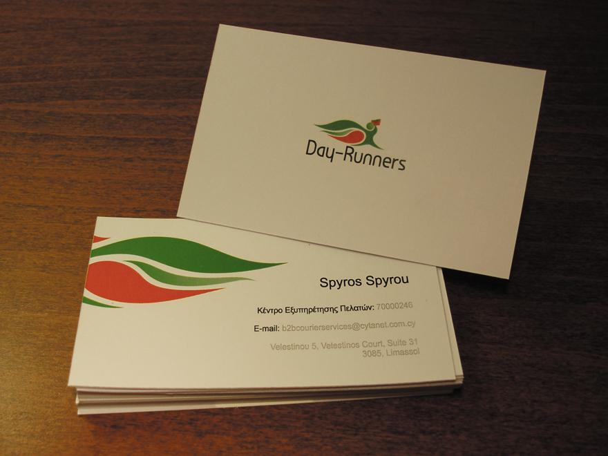 Day Runners - Business Cards - Creattica