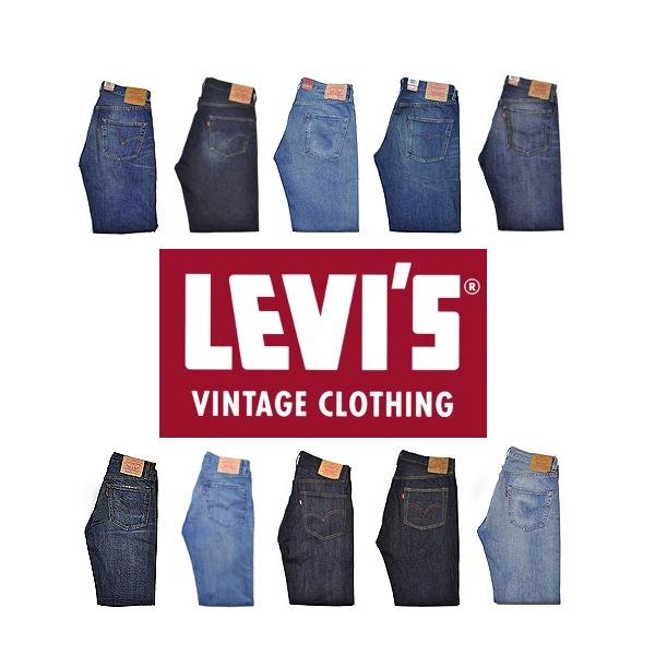Levis Vintage ss11 Summer 2011 discount sale voucher promotion code | fashionstealer