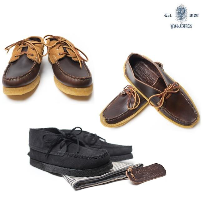 Yuketen Hunting Sole | Yuketen Sport Boat Shoe | Yuketen Sport Chukka Boots discount sale voucher promotion code | fashionstealer