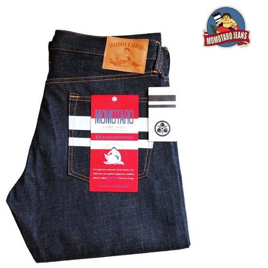 Momotaro Classic Straight Jean | Momotaro Slim Straight Jean | Momotaro Tight Straight Jean | Momotaro