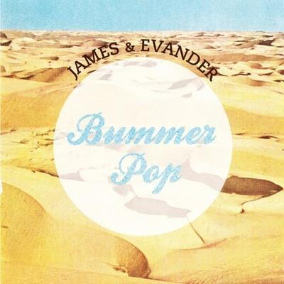 ? James & Evander:
