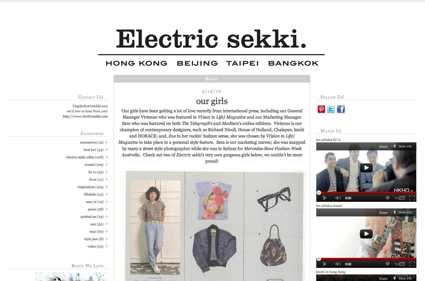 http://blog.electricsekki.com/