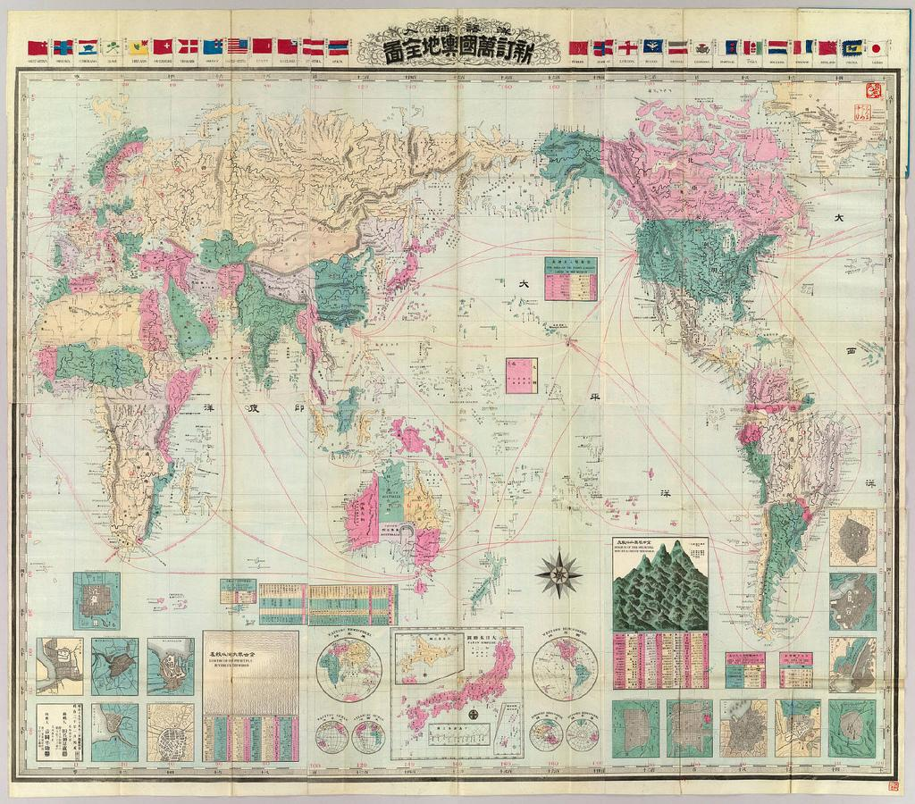 Shintei bankoku yochi zenzu = The map of the World - Tanase Shozo. Meiji 20 [1887] | Flickr - Photo Sharing!