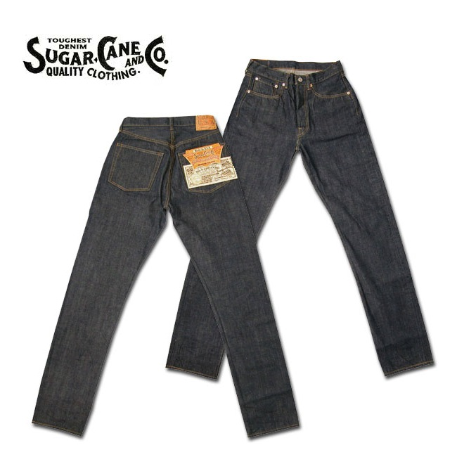 Sugar Cane Jeans 1966 discount sale voucher promotion code | fashionstealer