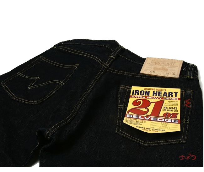 Iron Heart Jeans discount sale voucher promotion code | fashionstealer