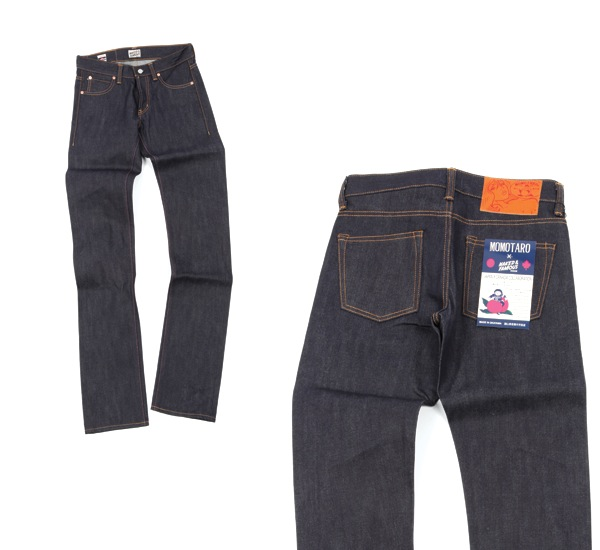 Momotaro Selvedge Denim Jeans discount sale voucher promotion code | fashionstealer