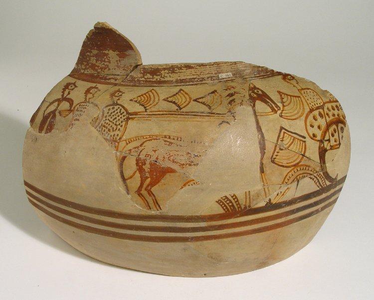 British Museum - Catalogue image