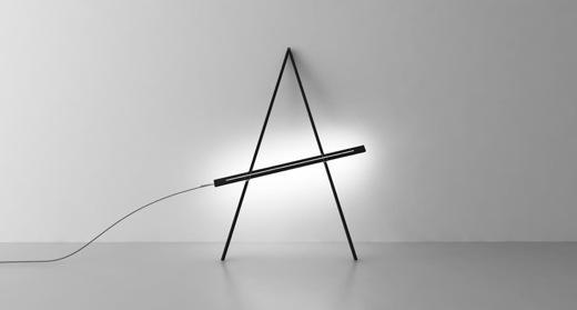 Compas Lampe | iGNANT