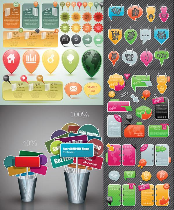 A variety of icon sets 02 - vector Download Free Vector,PSD,FLASH,JPG--www.fordesigner.com