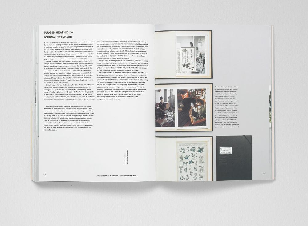 SI Exclusive: Graphic Design for Fashion   September Industry