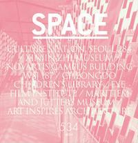 SPACE Magazine