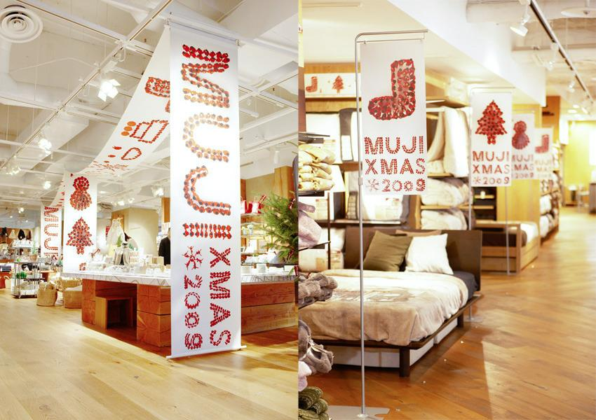 MUJI XMAS 2009 - Daikoku Design Institute