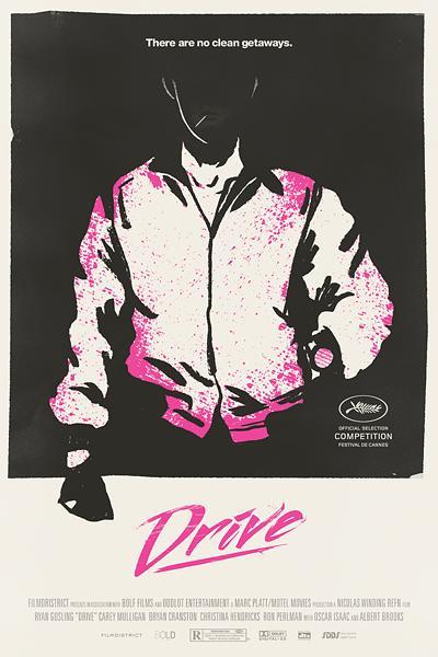 Drive Posters - Cory Schmitz