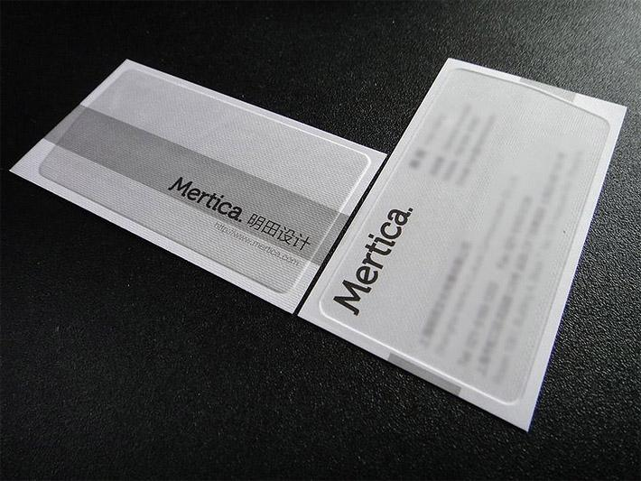 Unique Business Cards | CardRabbit.com - Part 12
