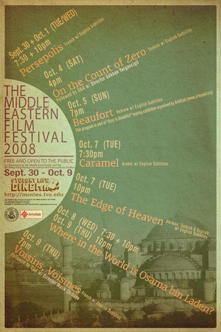 Middle_Eastern_Film_Festival_by_baronvonaaron.jpg (450×675)