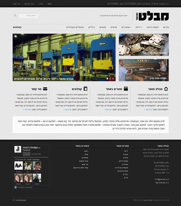 Mavlet on Web Design Served