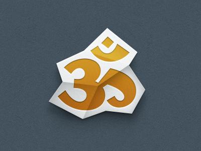 Om symbol by Bram Zwinnen [ZWAM]