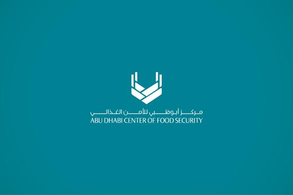 Abu Dhabi Food Security on Branding Served
