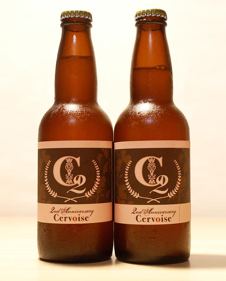 yuuri.co.uk : graphic archive : 2th Anniversary Beer for Cervoise
