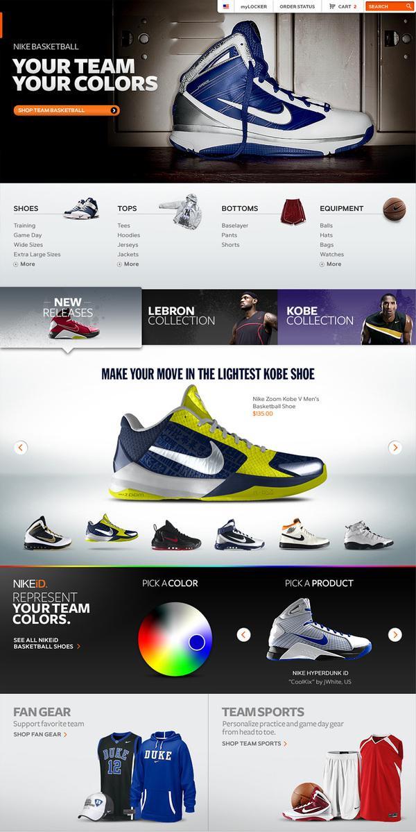 Boutique Nike sur le réseau