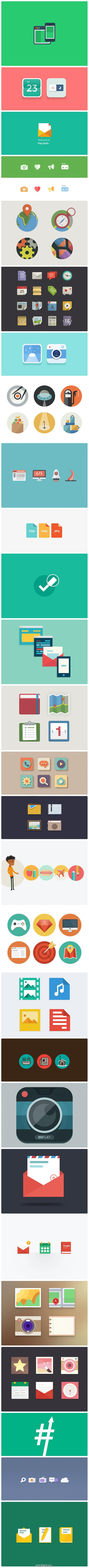 Digital   Flat Icons / #flat #icons - Flat Icons