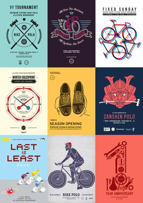 Fixed Gear posters