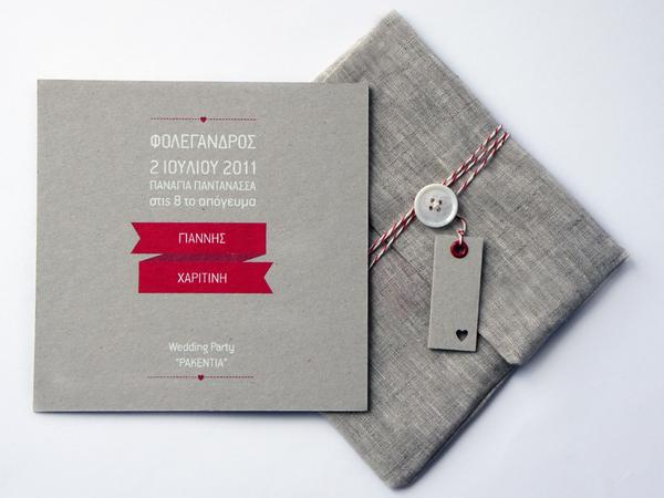 Invitation / Wedding at Folegandros