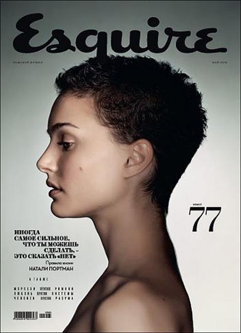 Magazine design / Esquire (Russia) — Designspiration