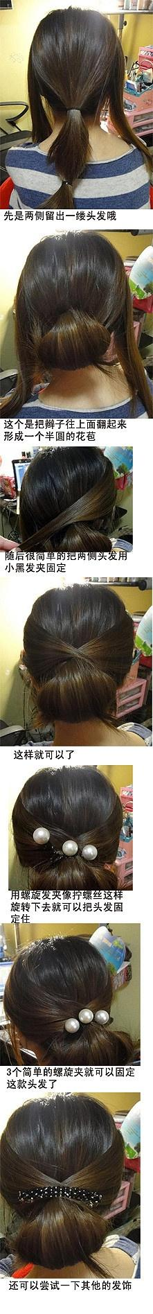 My Style / Easy updo.